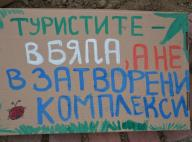 Карадере, Бяла, протест