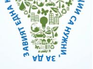 Cleantech Bulgaria