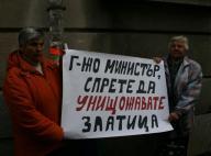 Автор: Петя Чолакова