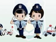 Уеб полиция