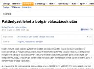 """Превод на статията """"Patthelyzet lehet a bolgár választások után"""""""