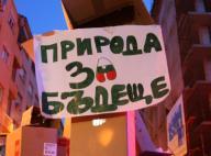 Природозащитен протест